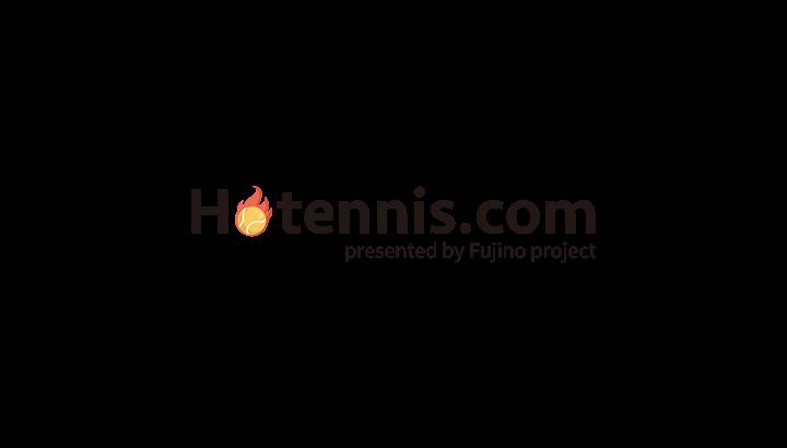 Hotennis.com リニューアルOPEN!